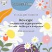 photo_2021-07-06_15-28-23.jpg