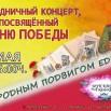 photo_2021-04-27_17-11-56.jpg