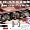 photo_2021-06-16_12-44-33.jpg