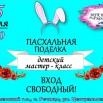 photo_2021-04-18_13-29-27.jpg