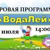 photo_2021-07-06_15-29-11.jpg