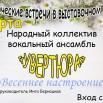 ZyVCbgk7ob8.jpg