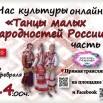 OKyVKAx2Da4.jpg