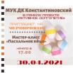 photo_2021-04-26_17-15-13.jpg