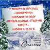 bqaYQk23-x0.jpg